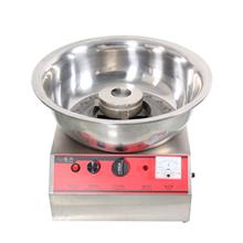 Candy Floss Machine Gas Commercial FR-602R