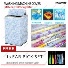100% Polyester Washing Machine Waterproof Sunproof Cover (Type A/B/C)
