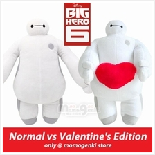 [Ready Stock] Big Hero 6/Baymax Soft Plush Toy - Hand Rotate/30cm/38cm