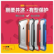 SALES Nillkin Armor Protective Frame for iPhone 6 Plus / iPhone6 Plus