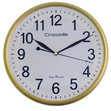 Crocodile 12 INCH Metallic Gold Wall Clock CW 802 W7