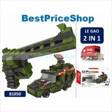 LEGO compatible - LE GAO 2 in 1 Pistol & Reconnaissance Tank brick toy