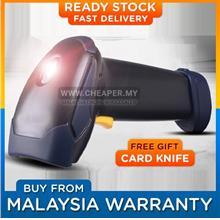 Hi-Speed anti shock USB Wired Barcode Scanner Handheld Laser GST POS