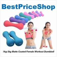 Matte Coated Women Color Aerobic Dumbbell Fitness Yoga Zumba Exercise