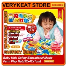 Baby Kids Safety Educational Music Farm Play Mat (52x42x1cm)