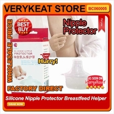 1 Set 2pcs Soft Silicone Nipple Protector Protectors Breastfeed Helper