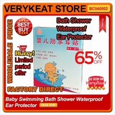 Baby Swimming Bath Shower Waterproof Ear Protector