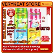 Kids Children Arithmetic Learning Mathematics Flash Cards (4 set)