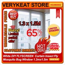 White DIY FLYSCREEN  Curtain Insect Fly Mosquito Bug Window 1.3mx1.5m