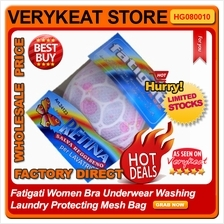 Women Bra Underwear Washing Laundry Hard Plastic Protecting Mesh Bag