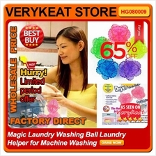 Magic Laundry Washing Ball Laundry Helper for Machine Washing