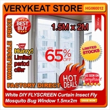 White DIY FLYSCREEN Curtain Insect Fly Mosquito Bug Window 1.5mx2m