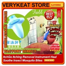 ItchGo Itching Removal Instrument Heal Soothe Insect Mosquito Bites