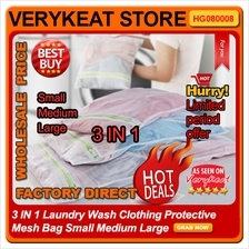 3 IN 1 Laundry Wash Clothing Protective Mesh Bag Small Medium Large