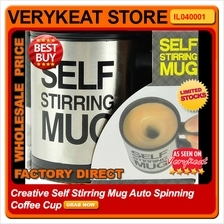 Electric Automatic Lazy Self Stirring Mug Coffee Mixing Drinking Cup