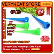 Garden Cone Watering Spike Plant Flower Waterers ( 4 pcs )