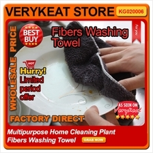 Multipurpose Home Cleaning Plant Fibers Washing Towel
