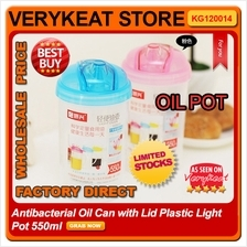 Antibacterial Oil Can with Lid Plastic Light Pot 550ml