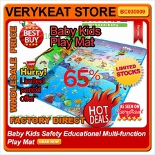 Baby Kids Safety Educational Multi-function Play Mat