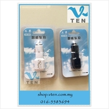 USB Car Charger For iPhone,Samsung,Nokia,HTC Mobile High Quality