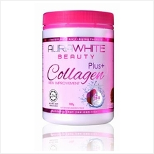 2 Jar Aura White Plus Collagen Free Gift - from TOP STOCKIST!