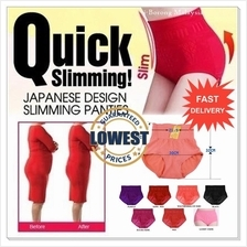 (Size S-XXL+ AVAILABLE) Quick Slimming High Waist Panty / Panties