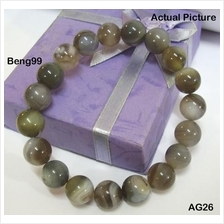 Genuine BANDED AGATE Bracelet 10mm Protects & Acquire Wealth AG26