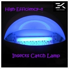 EFFICIENT!! Sticky Insects Catch Lamp / Mosquito / Fly Attract Lamp