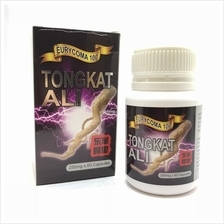 Tongkat Ali Capsule 60 caps/bottle (Buy 2 Free Postage)