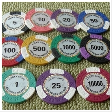 300pcs of 14g Las Vegas Nevada Lucky Chips