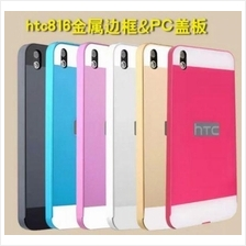 HTC DESIRE 816 820 826 Ultra SLIM Metal Bumper with Back Case Cover