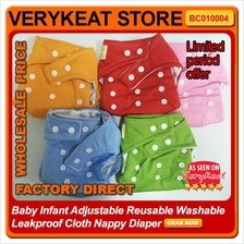 Baby Infant Adjustable Reusable Washable Leakproof Cloth Nappy Diaper