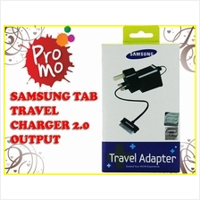 SAMSUNG GALAXY TAB TRAVEL CHARGER ( SEPARATE CABLE)