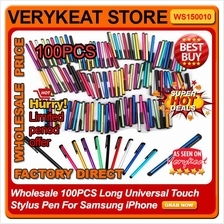 Wholesale 100PCS Long Universal Touch Stylus Pen For Samsung iPhone