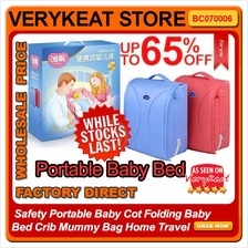 Safety Portable Baby Cot Folding Baby Bed Crib Mummy Bag Home Travel