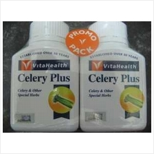 VitaHealth Celery ( Gout, Joint Paint & Swell ) Plus 260 tabs (triflex