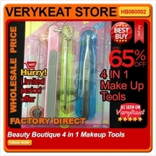 Beauty Boutique 4 in 1 Makeup Tools