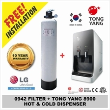0942 WATER FILTER + TONG YANG MAGIC 8900  HOT & COLD DISPENSER