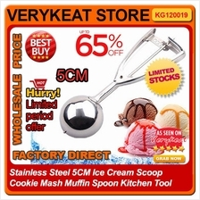Stainless Steel 5CM Ice Cream Scoop Mash Muffin Spoon Kitchen Tool