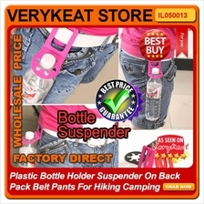 Plastic Bottle Holder Suspender On Back Pack Belt Pants Hiking Camping