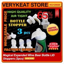 Magical Expanded Wine Beer Bottle LID Stoppers (3pcs)