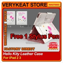 Hello Kitty Case for ipad 2 /New ipad - FREE STYLUS PEN