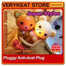 Pluggy Anti-dust Plug