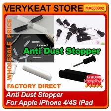 Anti dust stopper for Apple 4/4S iphone