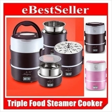 Food Triple Steamer Rice Cooker Lunch box Multifunctional electric