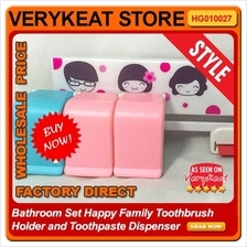 Bathroom Set Happy Family Toothbrush Holder and Toothpaste Dispenser