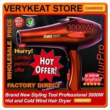 Brand New Styling Tool Professional 3000W Hot and Cold Wind Hair Dryer