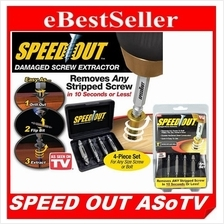 NEW ! ASoTV Speed Out Damaged Screw Remover Extractor Tool Speedout