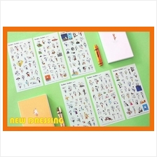 "Korean ""Expression V5 Sticker"" - Zakka/Diary/Photobook DIY"