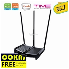 TP-LINK High Power 450MBps Wireless WiFi Router TL-WR941HP Unifi Time